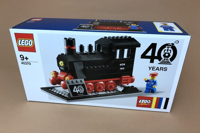 lego-40370-verpackung