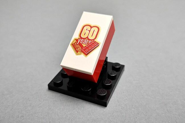 lego-60-jahre-jubilaeum-stein